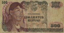 SUDIRMAN 500 Rp.