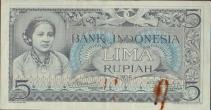 KARTINI LIMA RUPIAH Rp.