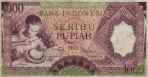 SERIBU RUPIAH TH 58 Rp.