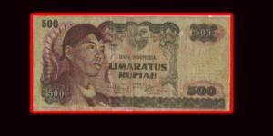Uang lama,uang kuno,uang antik,uang lawas,uang belanda,uang uang,koleksi uang,koleksi uang lama,jual uang lama,jual uang kuno,uang kuno murah,uang kuno antik,uang lama murah,